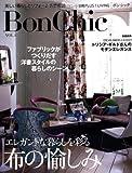 BonChic VOL.4―エレガントな暮らしを彩る布の愉しみ (別冊PLUS1 LIVING)
