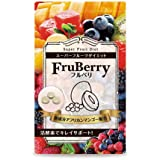 フルベリ 5袋セット 約150日分 FruBerry アフリカンマンゴー ベリー類 乳酸菌のサプリ