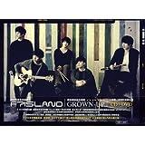 FTIsland(エフティアイランド)/GROWN-UP:4th Mini Album[台灣獨占初回限定盤](CD+DVD)