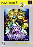 Odin Sphere (PlayStation2 the Best) [Japan Import]