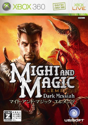 Import Xbox 360 - Dark Messiah Might & Magic Elements [Japan Import]