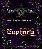 """橘高文彦デビュー30周年記念LIVE""""Fumihiko Kitsutaka's Euphoria"""" [Blu-ray]"""