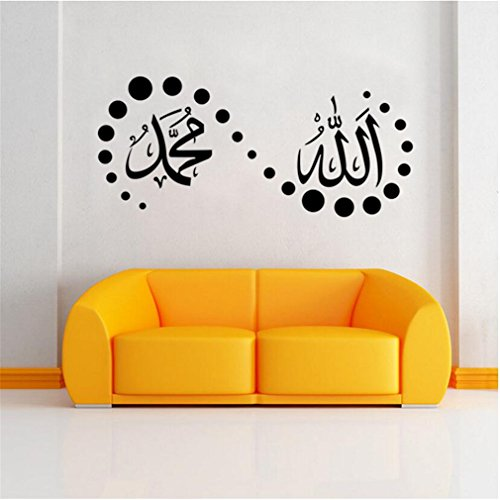 DOPIN Islamic Wall Stickers Muslim Arabic Wall Decal Home Decorations Mosque PVC Decor God Allah Quran Art Mural - Bathroom Wall Decals