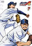 Animation - Ace Of Diamond Vol.7 [Japan DVD] PCBG-52317
