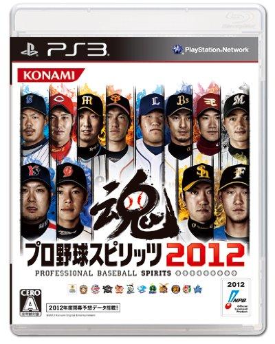- Professional Baseball Spirits (Pro Yakyuu Spirits) 2012
