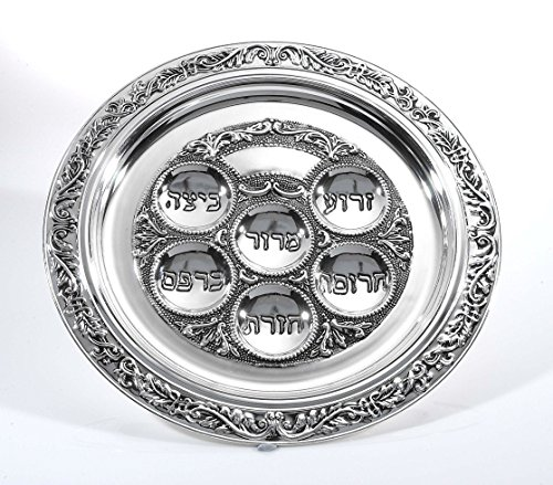 (Silver Plated Passover Seder Plate - Traditional Judaica Passover Seder Plate - (12