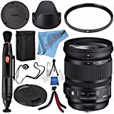 Sigma 24-105mm f/4 DG OS HSM Art Lens for NikonF #635306 + 82mm UV Filter + Lens Pen Cleaner + Fibercloth + Lens Capkeeper + Deluxe Cleaning Kit + Flexible Tripod Bundle