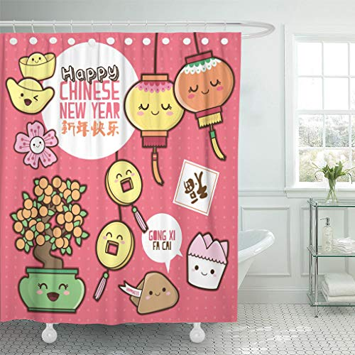 (Emvency Shower Curtain Orange Cookie Chinese New Year Cute Cartoon Design Translation Happy Good Fortune Pink Money Shower Curtains Sets with Hooks 72 x 78 Inches Waterproof Polyester Fabric)