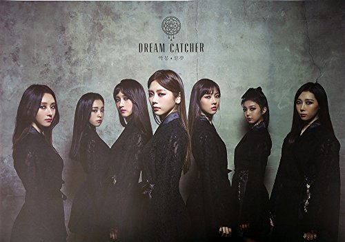 dreamcatcher-nightmare-debut-single-official-poster-with-tube-case-232-x-165-inches