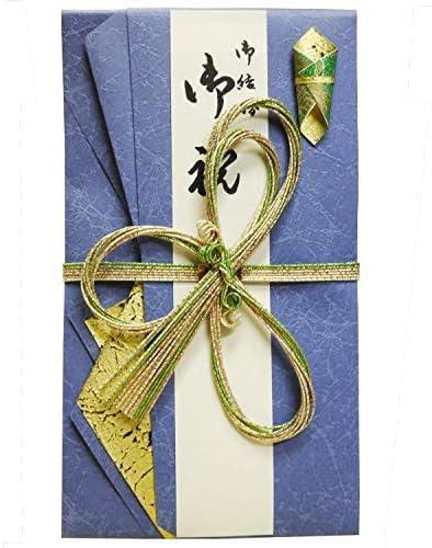 【祝儀袋】 伊予・熨斗工房きわみ 祝飾金封 青 No.1005