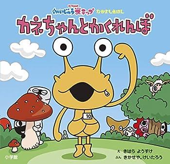 かいじゅうステップ ワンダバダ DVD