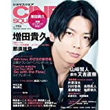 CINEMA SQUARE Vol.119