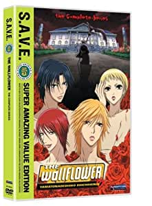 The Wallflower - The Complete Collection S.A.V.E.