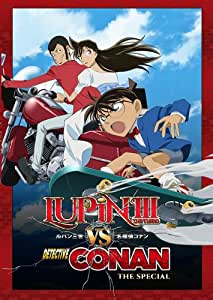 Lupin The 3Rd Vs Detective Conan Tv Special Edizione