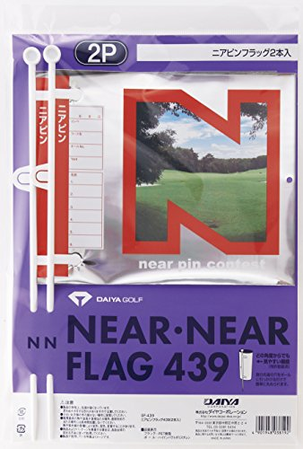 Long Putt Marker Near Near Flag 440 2 pack