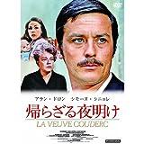 帰らざる夜明け HBX-104 [DVD]