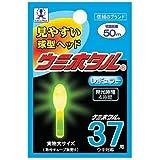 ルミカ(日本化学発光) ウミホタル レギュラー