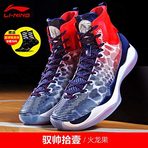37732b5c9fcdd Way Of Wade Shoes - Trainers4Me