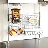RUCO V144 Küchen-Klemmregal: Amazon.de: Küche & Haushalt