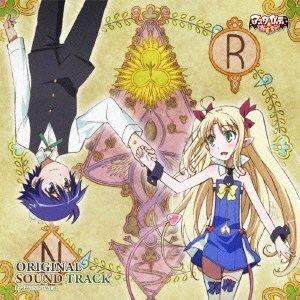 Astarotte No Omocha! - O.S.T. [Japan CD] PCCG-1168 by Astarotte No Omocha! (2011-08-24)