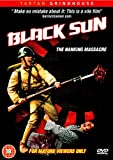 Black Sun - The Nanking Massacre [1995]
