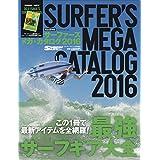 SURFER'S MEGA CATALOG 2016年発売号 小さい表紙画像