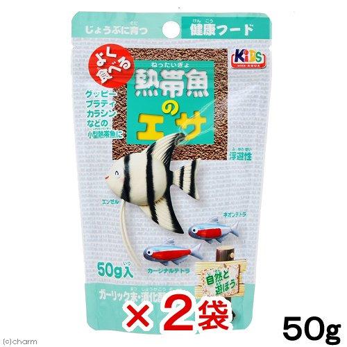 charm 日本動物薬品 ニチドウ 熱帯魚のえさ 50g 2袋入りの画像