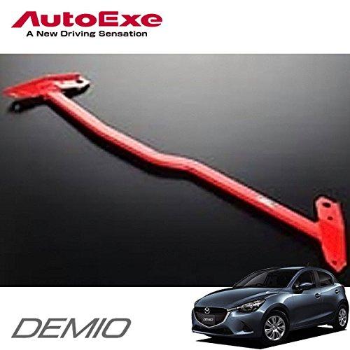 AutoExe オートエクゼ ロアアームバー フロント デミオ DJ5FS DJ3FS DJLFS 2WD B0773BDRRD