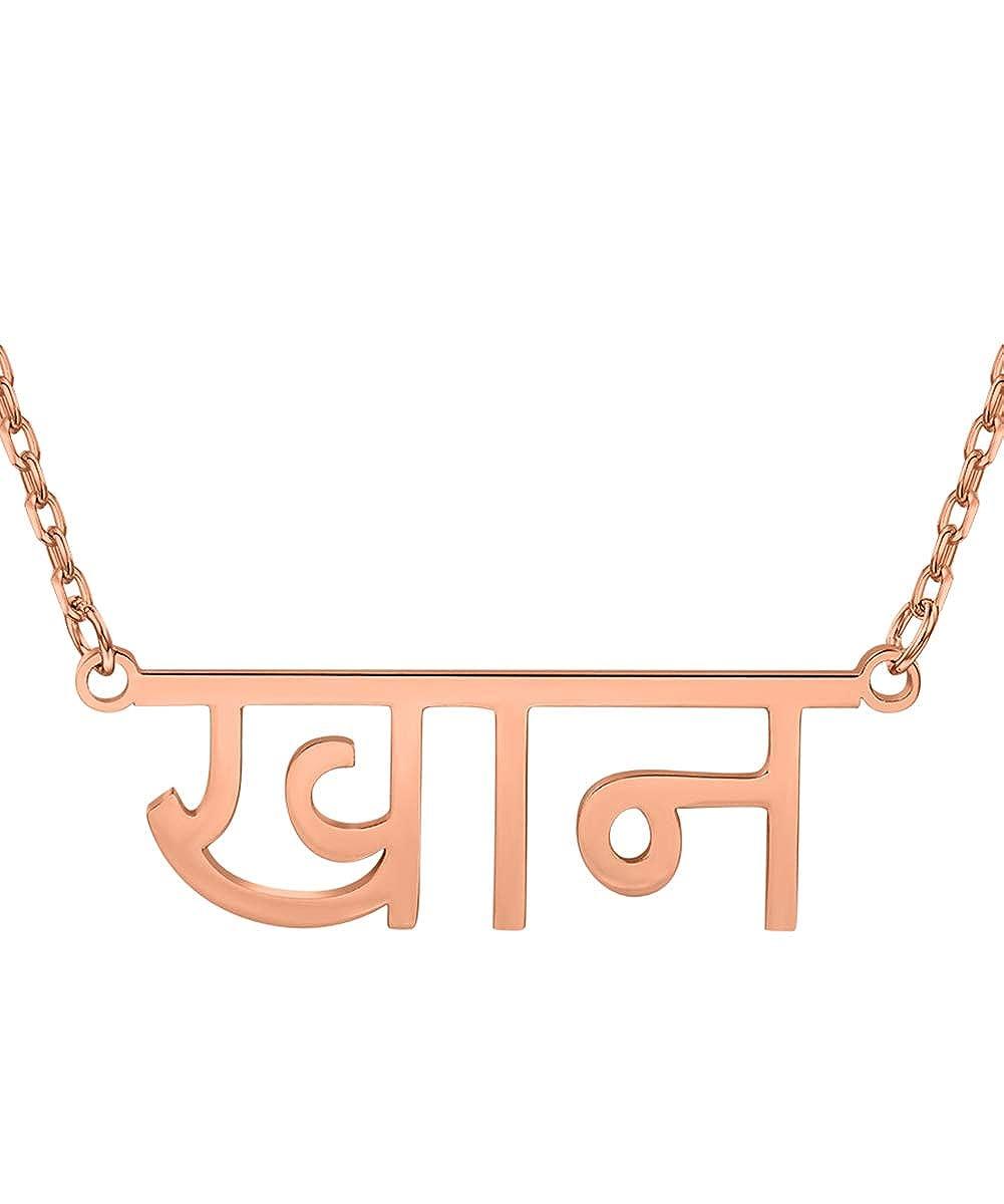 Amazon Custom4u Hindi Name Necklace Personalized Customized