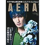 AERA 2021年 7/19号