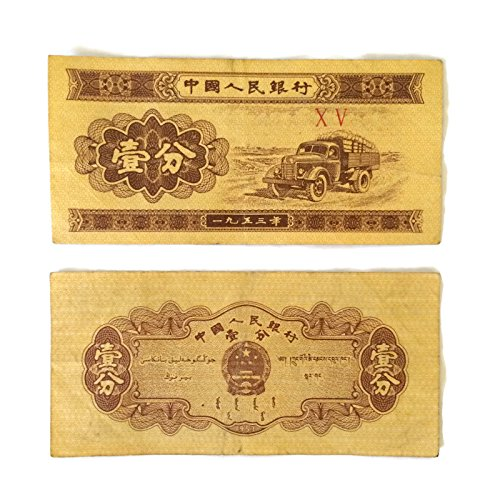 old banknotes - 2