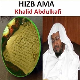 Holy Quran (Koran) in Arabic: Khalid Abdulkafi : Free ...