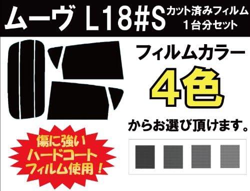 DAIHATSU ダイハツ ムーヴ 車種別 カット済み カーフィルム L185S/L175S / スーパーブラック