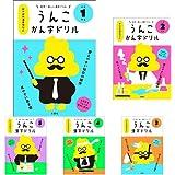 日本一楽しい漢字ドリル うんこかん字ドリル 単行本 小学1-6年生セット (クーポンで+3%ポイント)