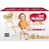 HUGGIES 好奇 金装成长裤 裤型纸尿裤 男女通用 箱装加大号 XL号72片