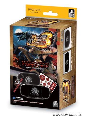 monster hunter portable 3rd psp - 5