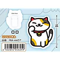Neko\x20Atsume\x20Kitty\x20Collector\x20Game\x20Japanese\x20Cute\x20Chracter\x20Rubber\x20Clip\x20Ver.\x202\x20\x28Rare\x20Cats\x20\x2F\x20Koikoi\x2Dsan\x20\x2F\x20Ms.\x20Fortune\x29