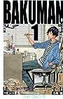 バクマン。 第1巻