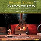 Wagner: Siegfried [DVD] [NTSC]