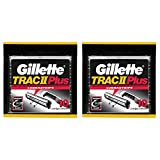 Beauty : Gillette Trac II with Lubrastrip Men's Razor Blade Refills, 10 Count (Pack of 2)