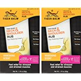 TIGER BALM NECK & SHOULDER RUB, 1.76 oz. (Pack of 2)