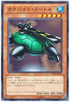 遊戯王 日本語版 15AY-JPA08 Catapult Turtle カタパルト・タートル (ノーマル)