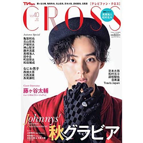 TVfan CROSS 表紙画像