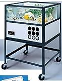 Hubbard Scientific 35155 Oceanic Saltwater Aquarium 55 Gallon