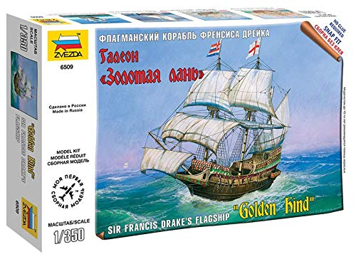 1:350 Sir Francis Drake's Flagship Model Ship Kit