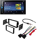 "Pioneer AVH-200EX 2-Din 6.2"" DVD/CD/iPhone/Android/Bluetooth + Car Radio Stereo 2-Din Dash Kit Harness for 2006-16 Buick Chevrolet GMC Pontiac"