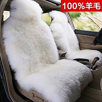 Amazon Com Oflba Tiger Stripe Real Sheepskin Seat Covers