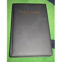 Amazon com: Telugu - Christian Books & Bibles: Books