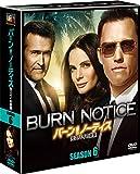 バーン・ノーティス 元スパイの逆襲 シーズン6 (SEASONSコンパクト・ボックス) [DVD]