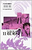 Cage of Eden vol. 11